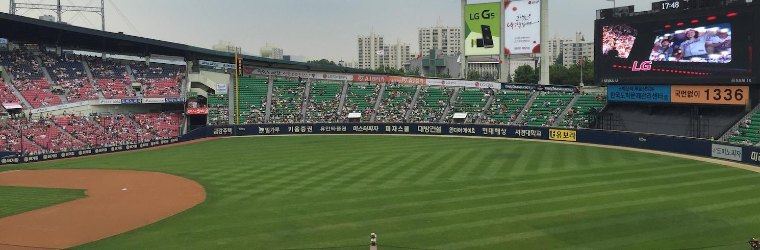 Jamsil 2-dong, Güney Kore