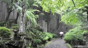 Templo de Futago-ji