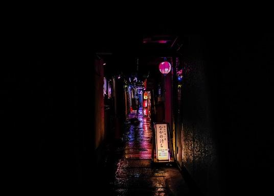 Kiotas, Japonija
