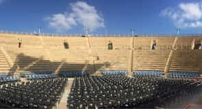 Amfiteatar Caesarea