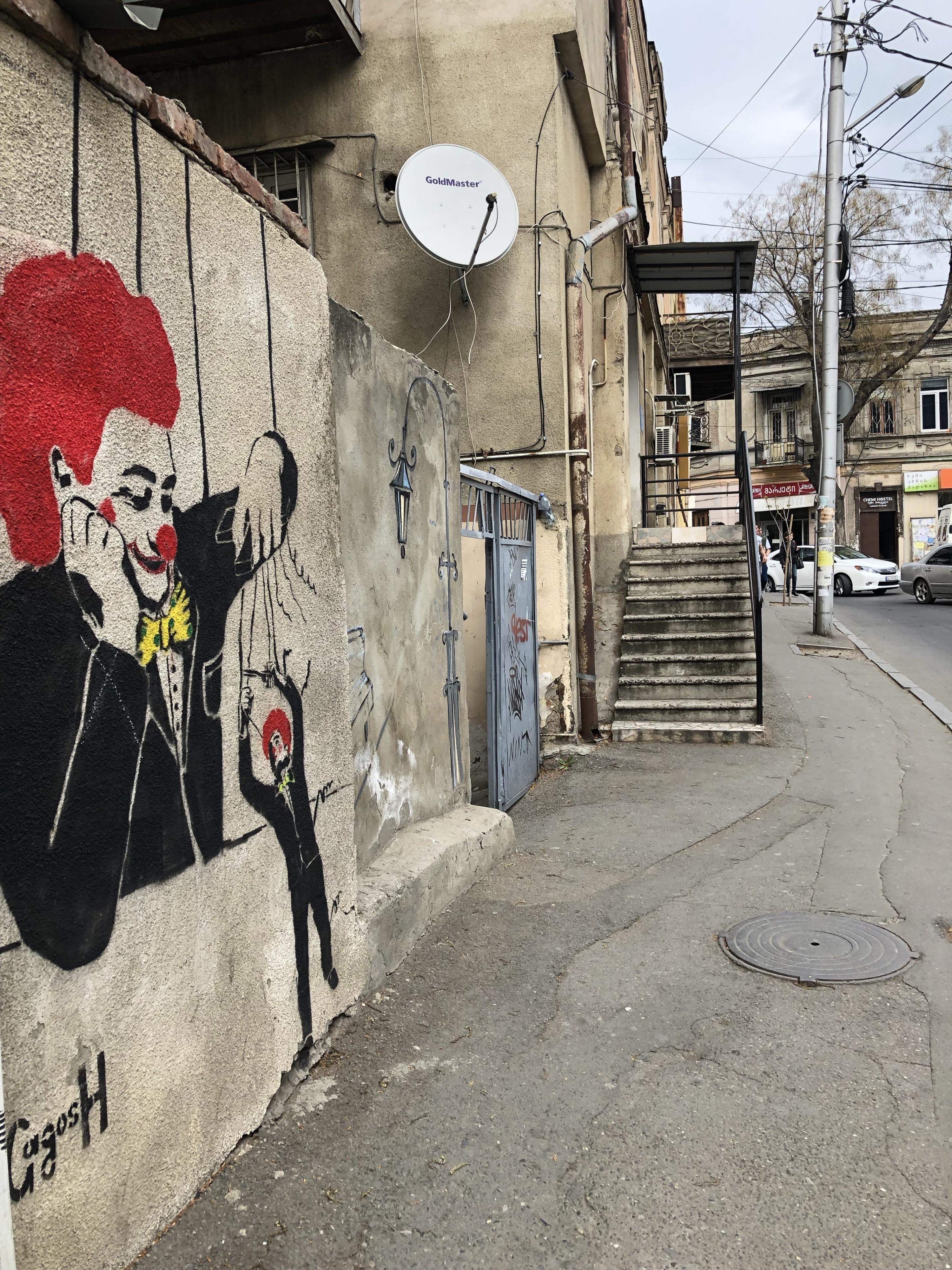Chugureti, Tbilisi, Georgia