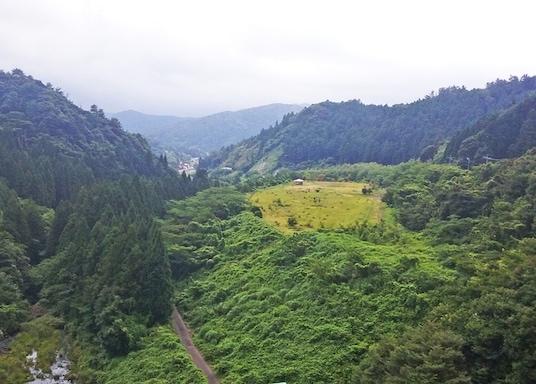 Oki District, Jepang