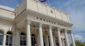 התיאטרון המלכותי