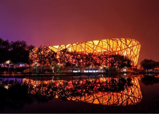 Beijing, Cina