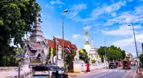Thapae
