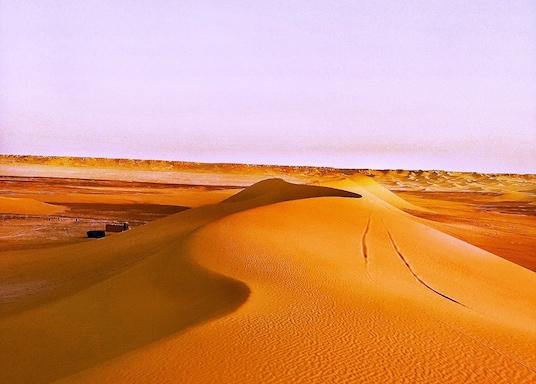 Fayún, Egipto