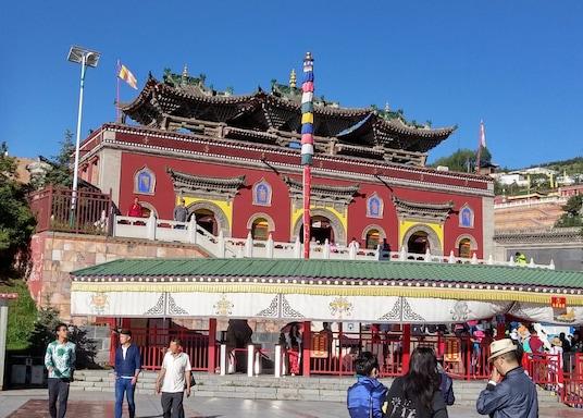 Xining, Čína