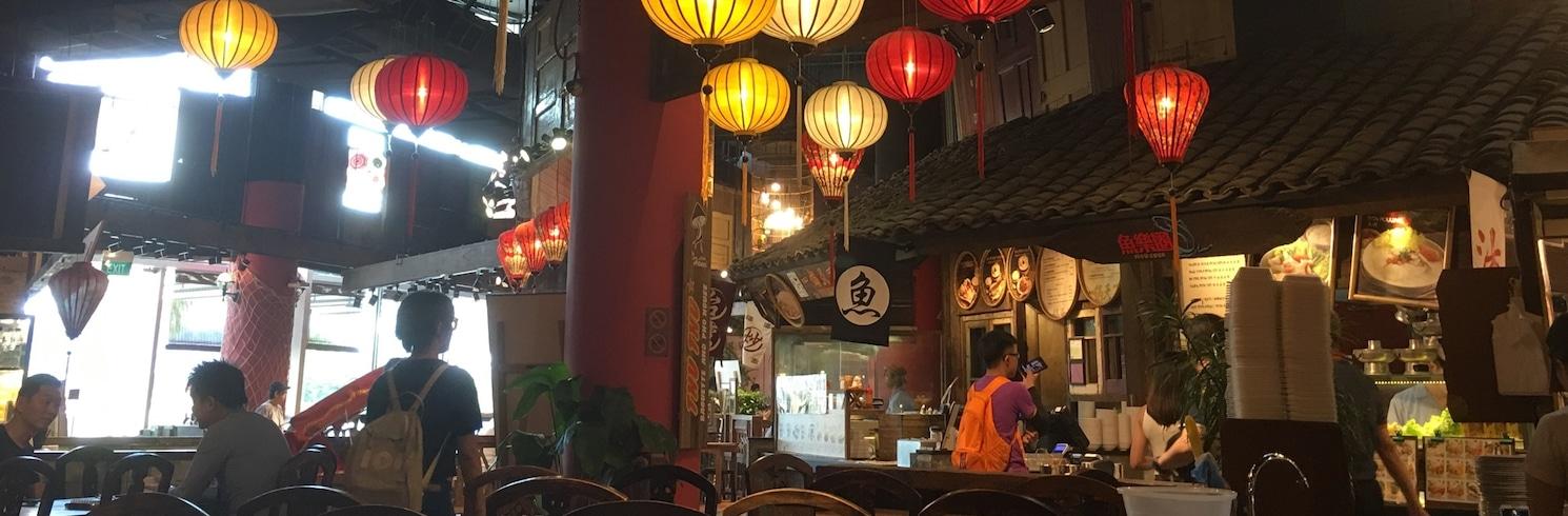 Bukit Merah, Singapore