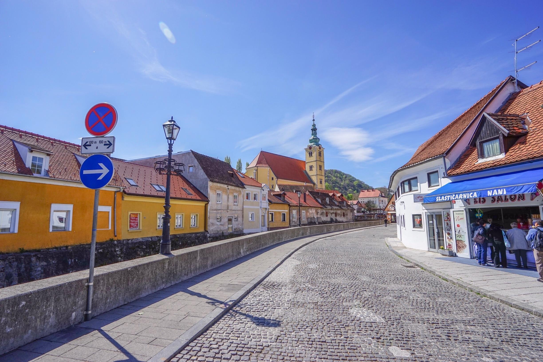 Samobor, Zagreb County, Croatia