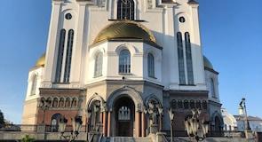 Verkh-Isetskiy Rayon