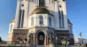 Church on Blood in Honor of All Saints Resplendent in the Russian Land