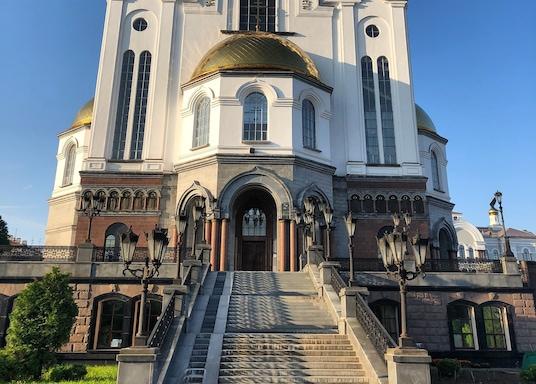 Verkh-Isetskiy Rayon, Russia