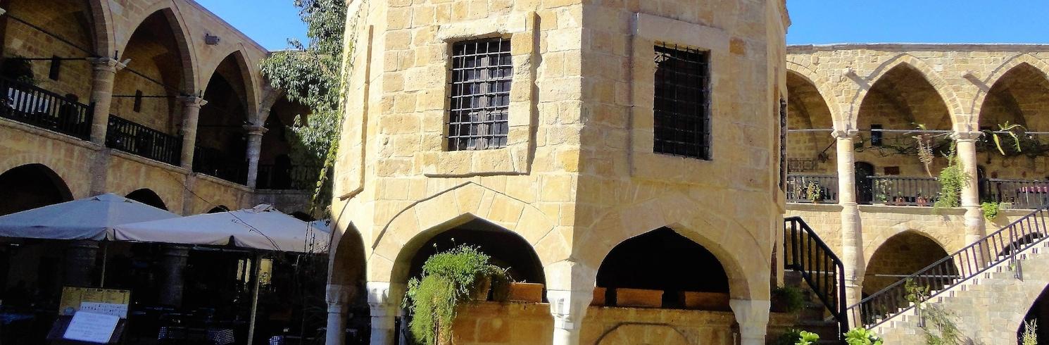 Lefkoşa, Kıbrıs
