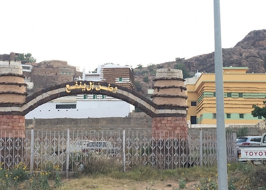 Abha, Saudi Arabia