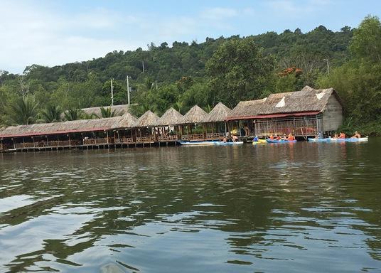 قرية كوا كان, فيتنام