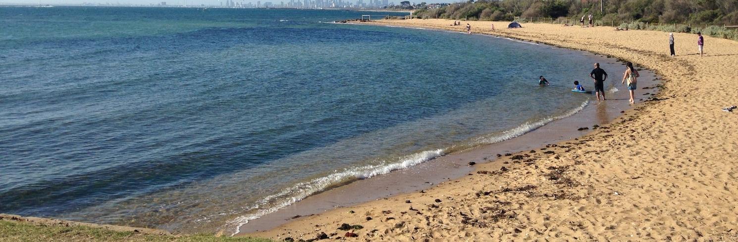 Melbourne, Victoria, Ástralía