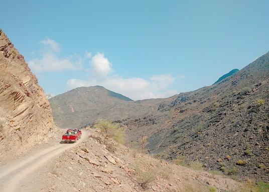 Ad Dhahirah Governorate, Oman