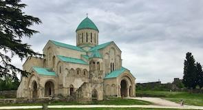 巴格拉提大教堂