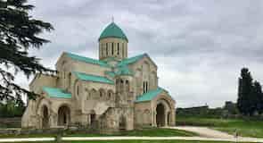Bagrati Cathedral (katedrāle)