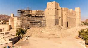 Форт Bahla