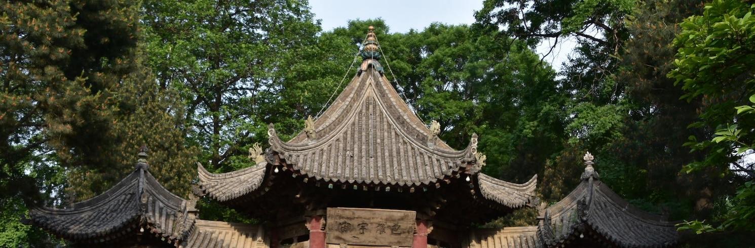西安, 中國
