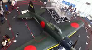 Museu de Aviação Tokorozawa