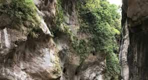 Тароко-Горж