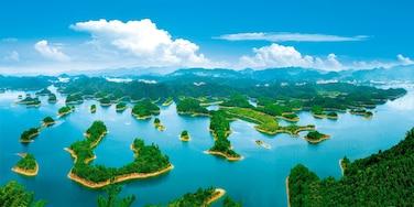 淳安, 杭州, 浙江, 中國