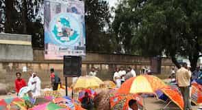 أديس أبابا