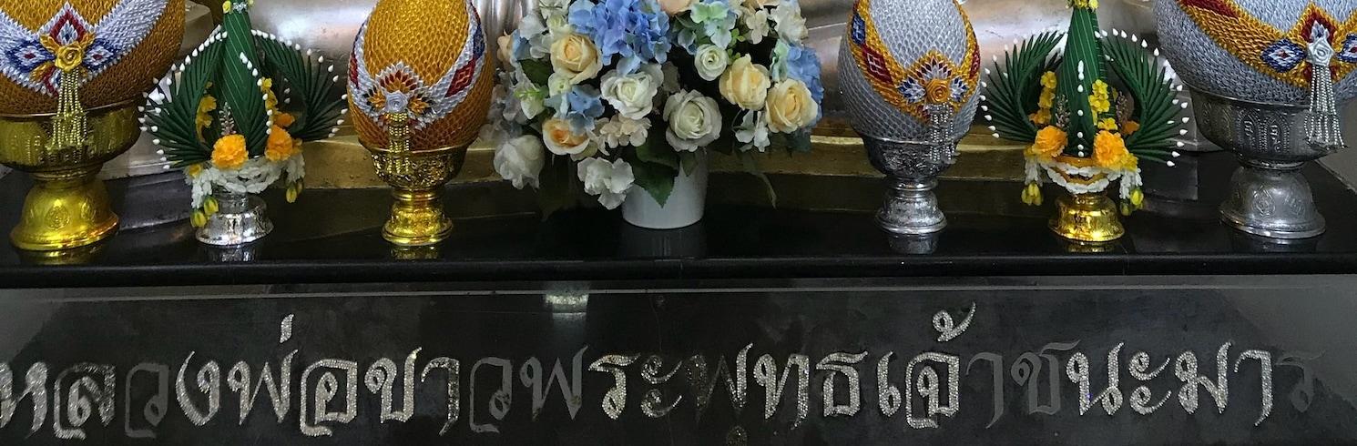 Lumphli, Tajland