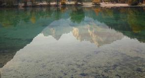 بحيرة جاسنا