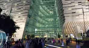 Biblioteca de Guangzhou