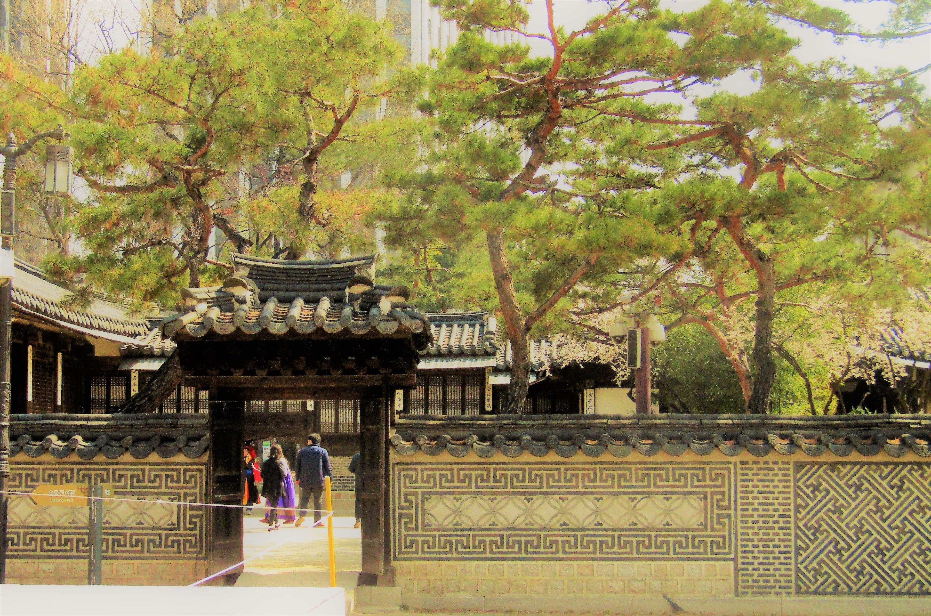 Unhyeongung, Seoul, Südkorea