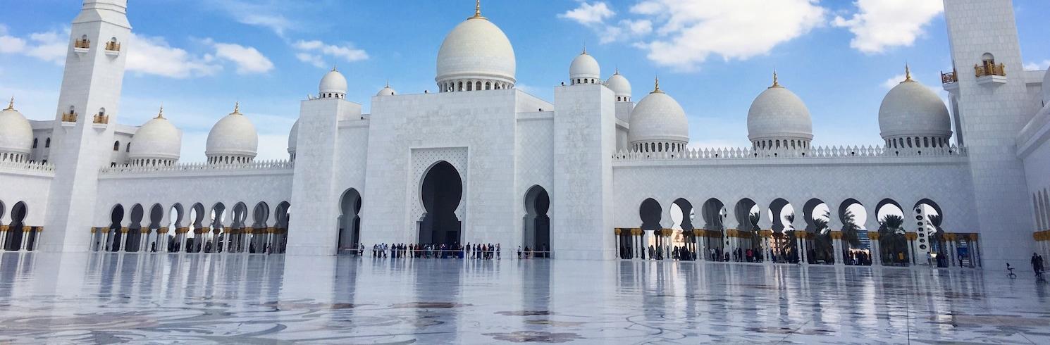 Al Wasl, Spojené arabské emiráty