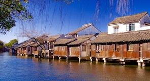 Nanhu Qu