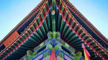 Suzhou/