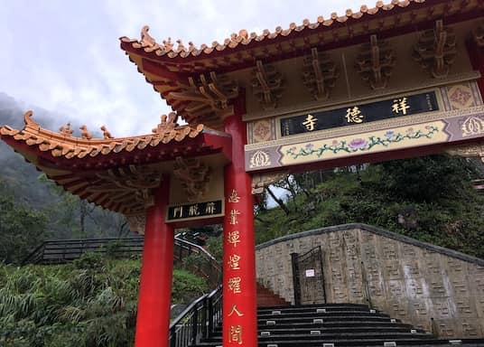 티엔샹, 대만