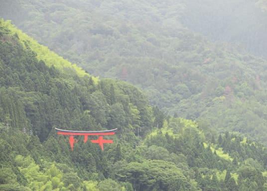 Mukaichi Onsen, Japón