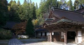 Kongosanmaiin Templom