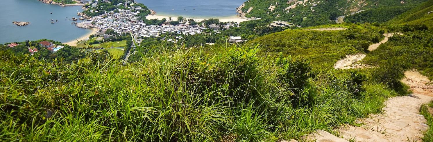 Shek O, Osobitná administratívna oblasť Hongkong