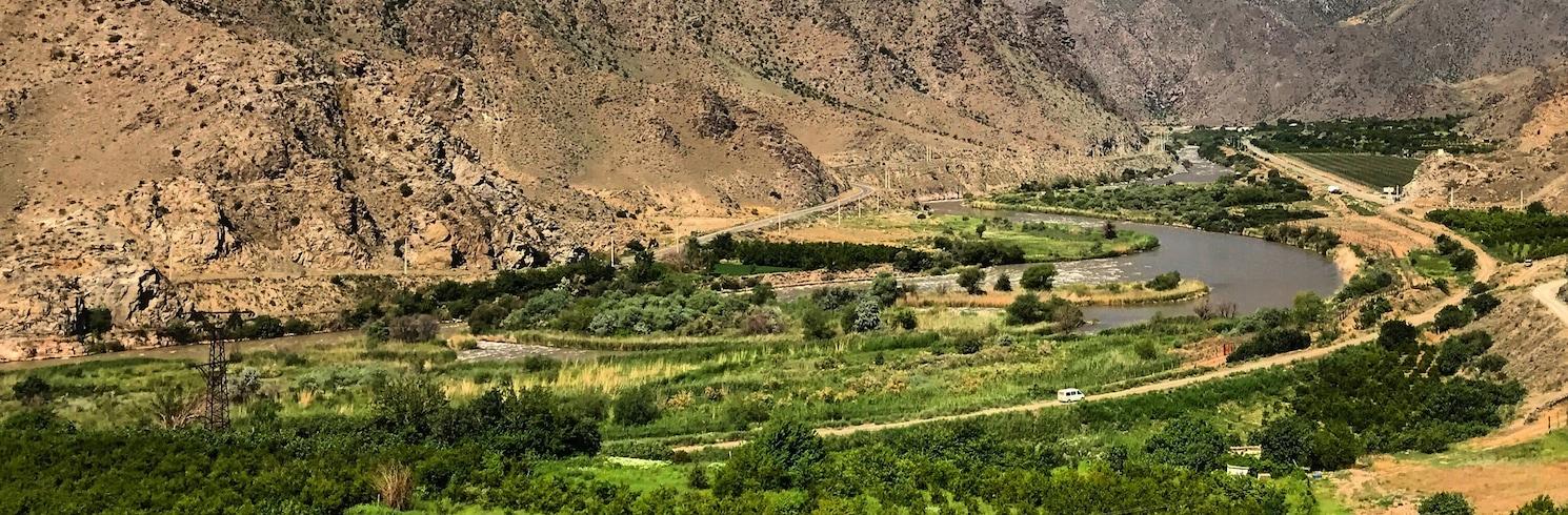 Syunik Province, Armenia
