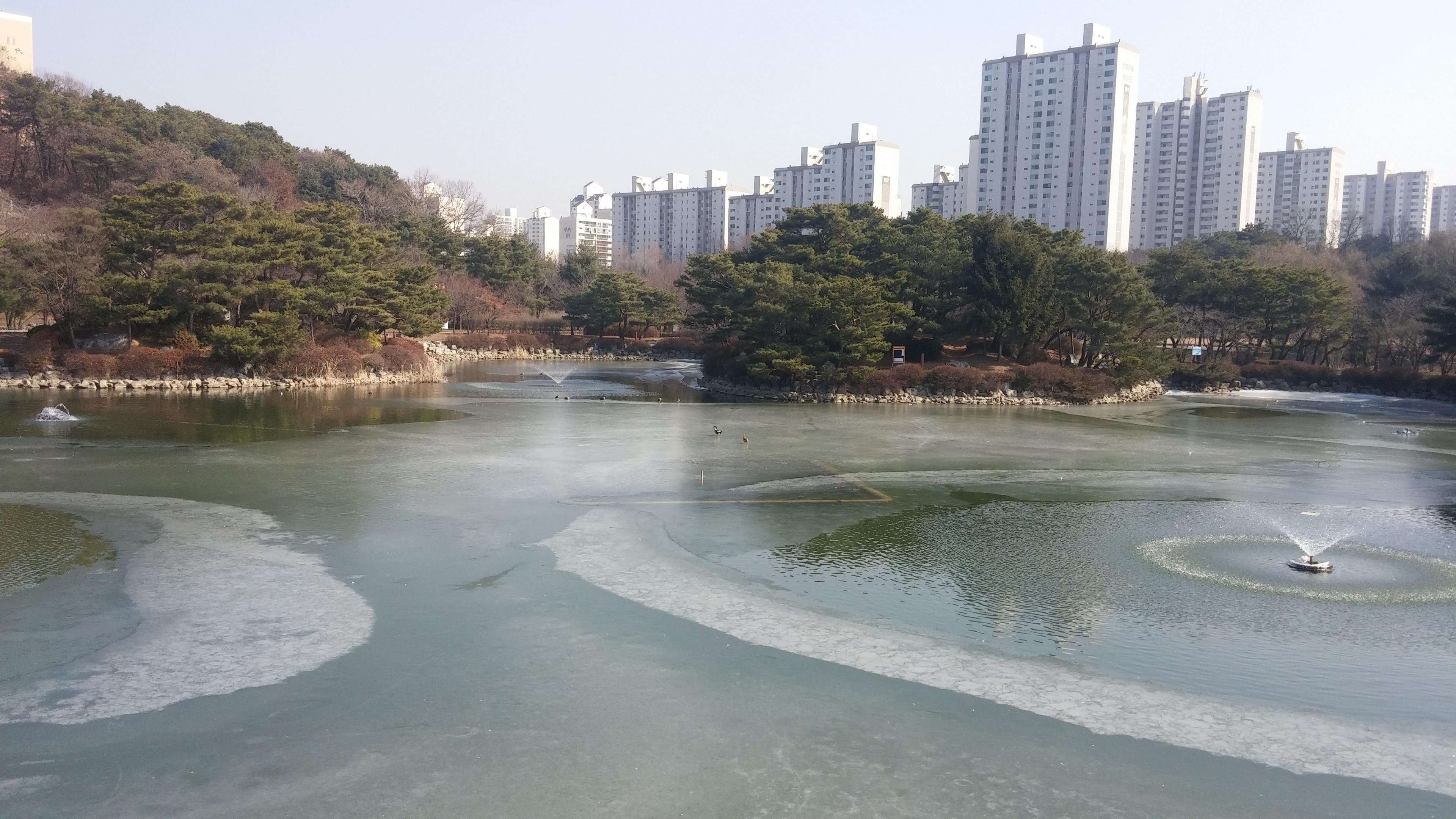Seongnam, Gyeonggi, Südkorea