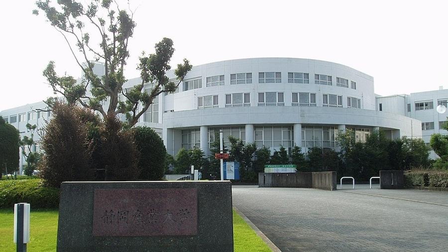 "Photo ""Main entrance to Iwata Campus, Shizuoka Sangyo University, located in Iwata, Shizuoka, Japan."" by undefined (Creative Commons Zero, Public Domain Dedication) / Cropped from original"