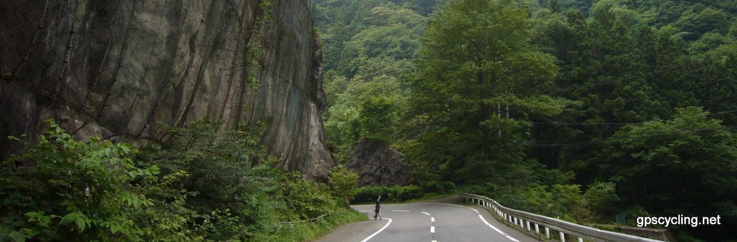Shimonita, Japão