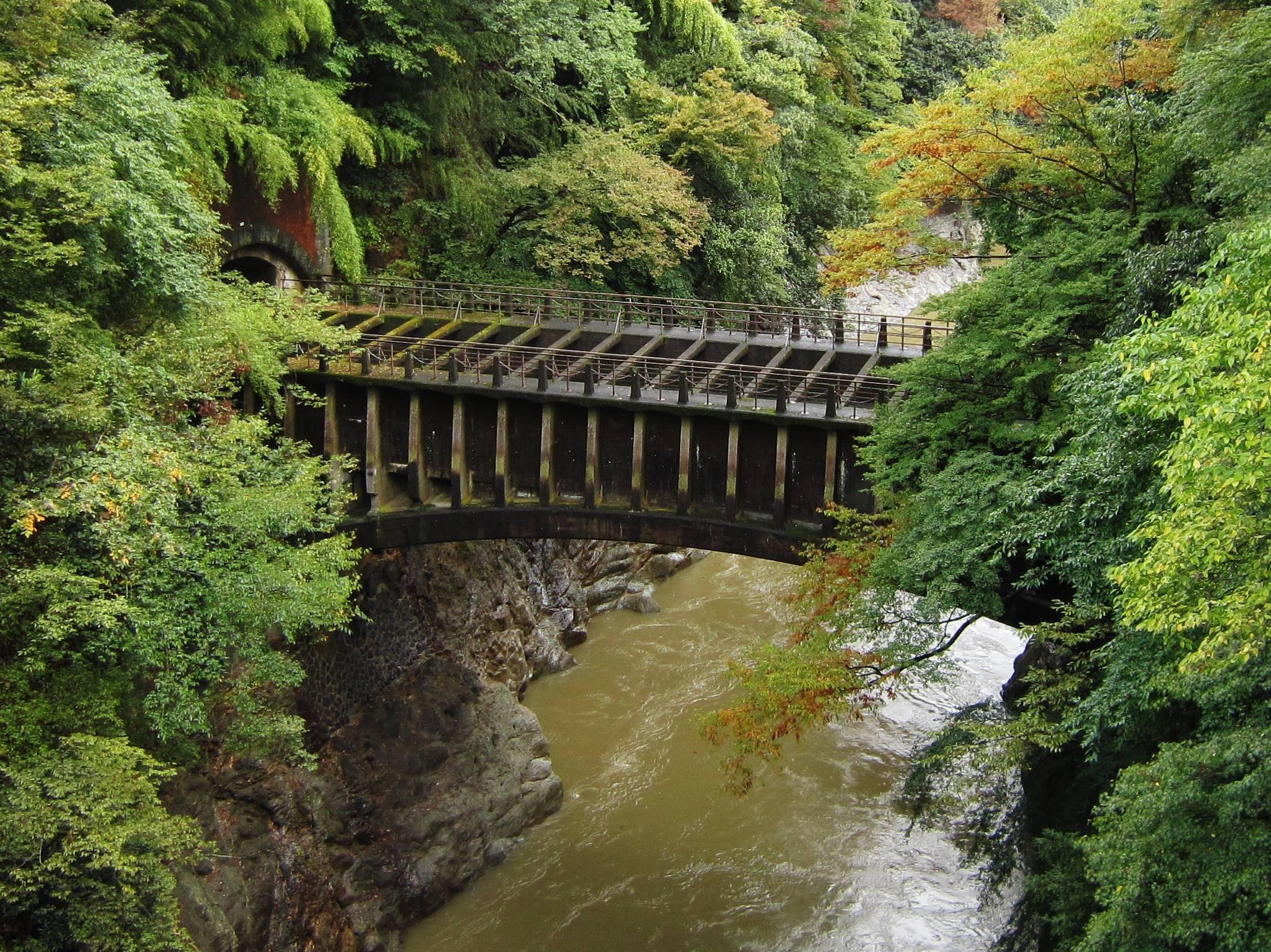 Otsuki, Yamanashi (prefectuur), Japan