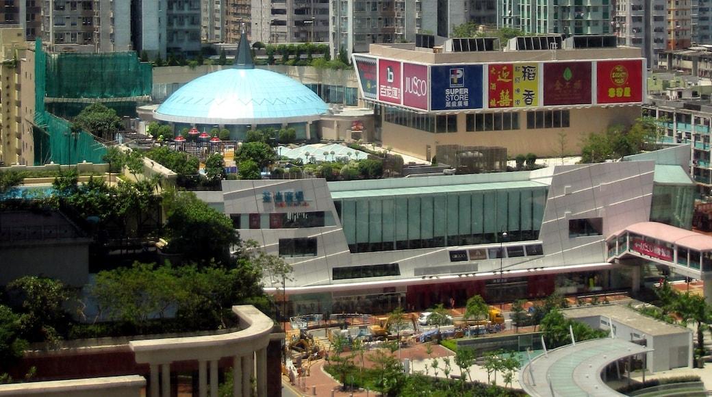 WiNG (CC BY) 的「荃灣廣場」相片 / 裁剪自原有相片