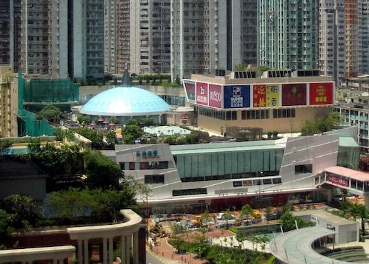 Tsuen Wan, Hongkongi erihalduspiirkond