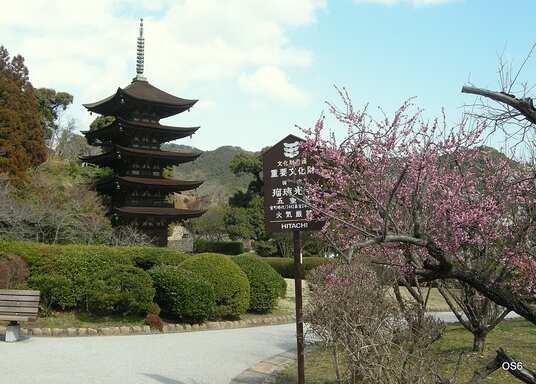 Yamaguchi, Japón