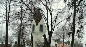 Меммінгерберг