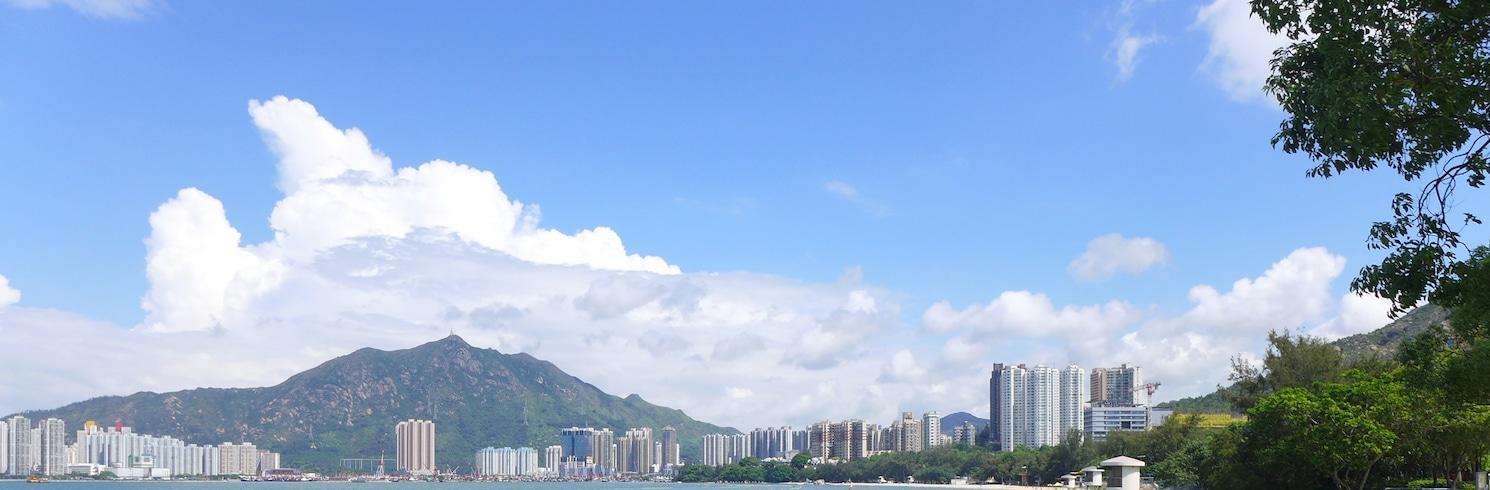 Gold Coast, Đặc khu Hành chính Hồng Kông